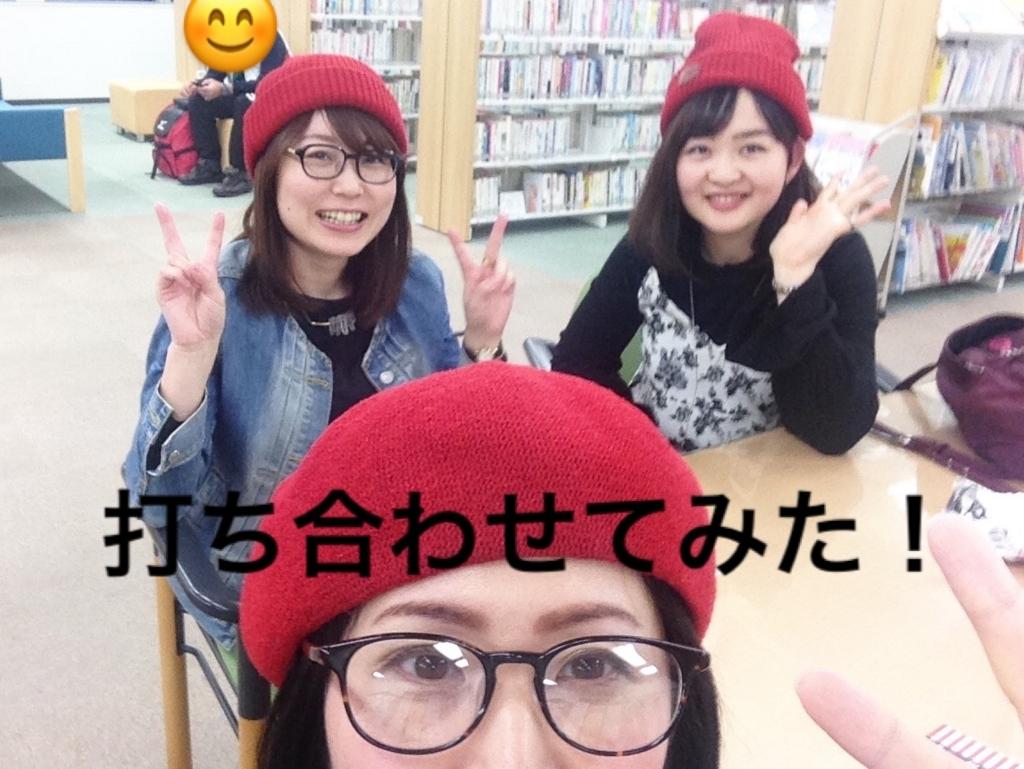 f:id:happykazoku:20171105111926j:plain
