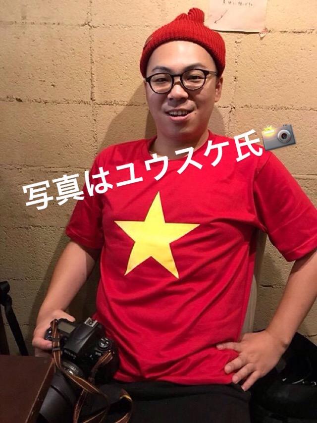 f:id:happykazoku:20171105111956j:plain