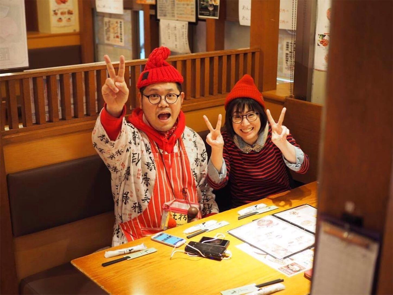 f:id:happykazoku:20180126181051j:plain