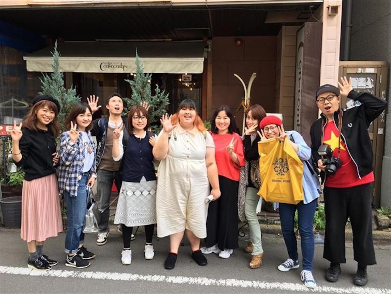 f:id:happykazoku:20180126181606j:image