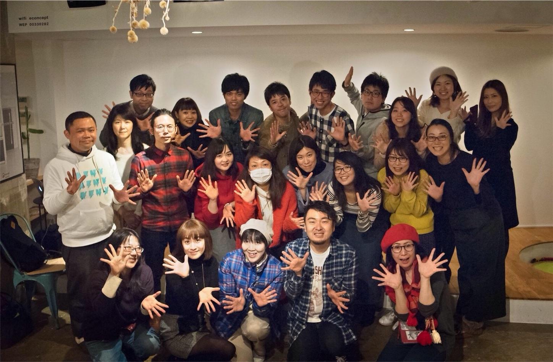 f:id:happykazoku:20180126191511j:image