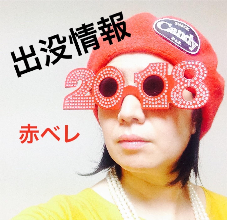 f:id:happykazoku:20180126225348j:image