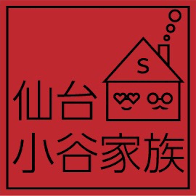 f:id:happykazoku:20180224152454j:image