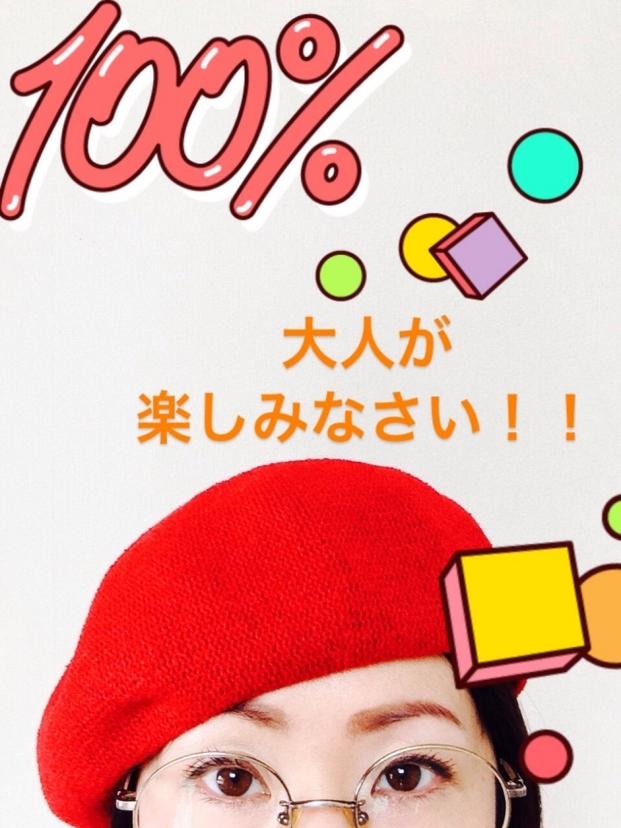 f:id:happykazoku:20180304075013j:plain