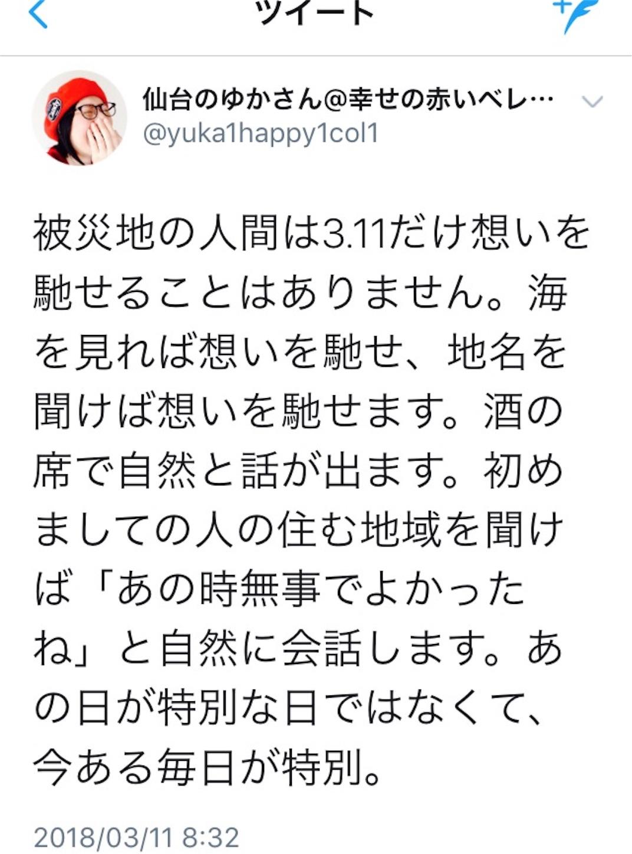 f:id:happykazoku:20180311134034j:image