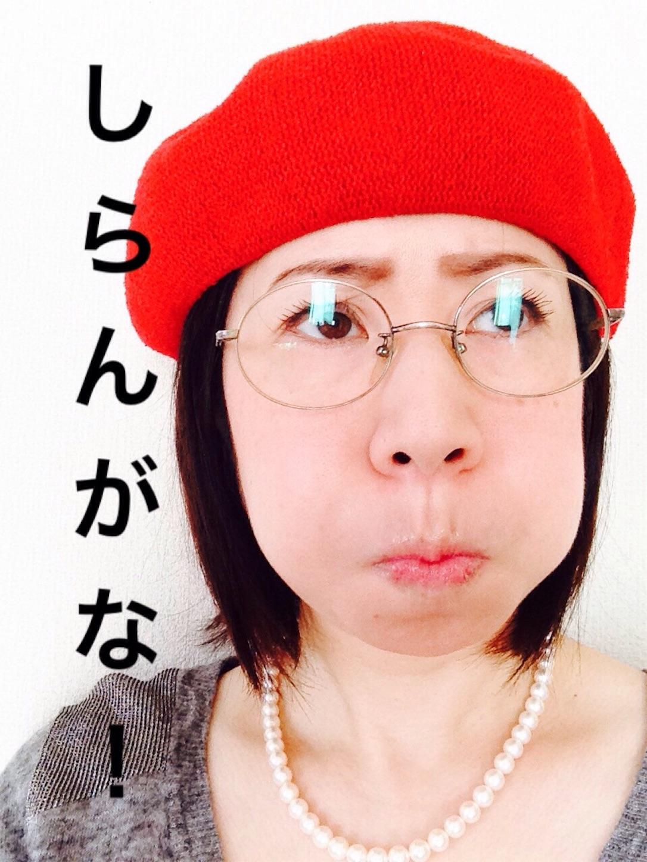 f:id:happykazoku:20180317153842j:plain