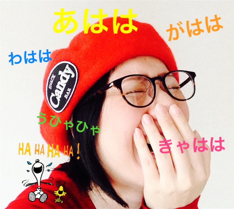 f:id:happykazoku:20180324153349j:image