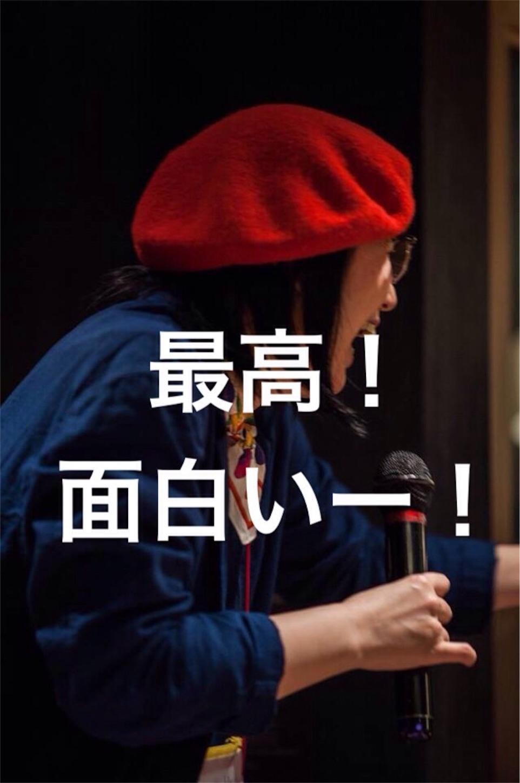 f:id:happykazoku:20180324161346j:image