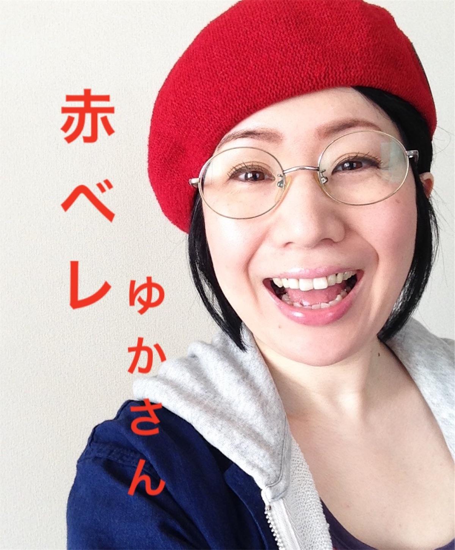 f:id:happykazoku:20180418201138j:image
