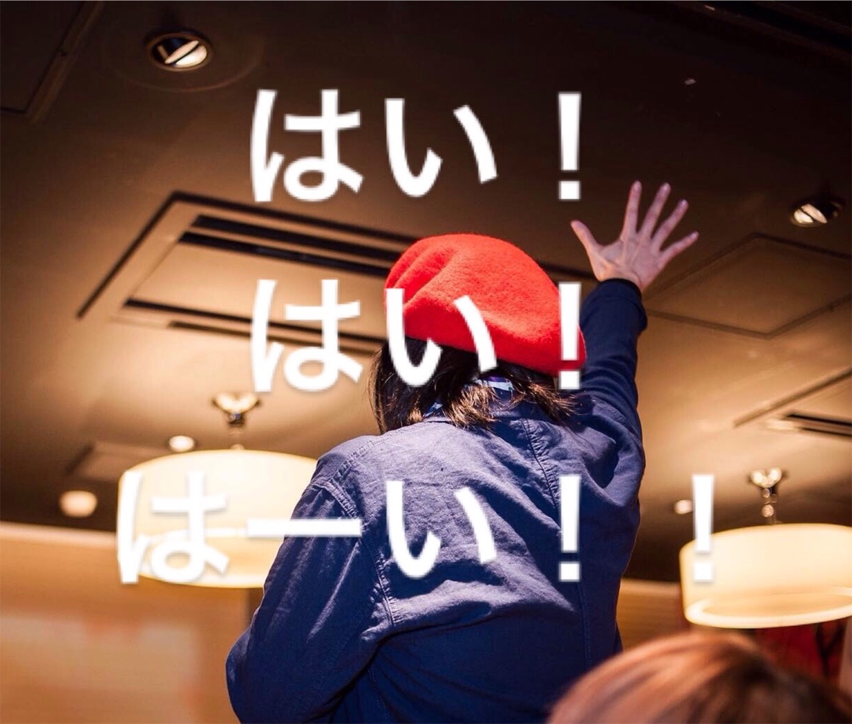 f:id:happykazoku:20180418201217j:image