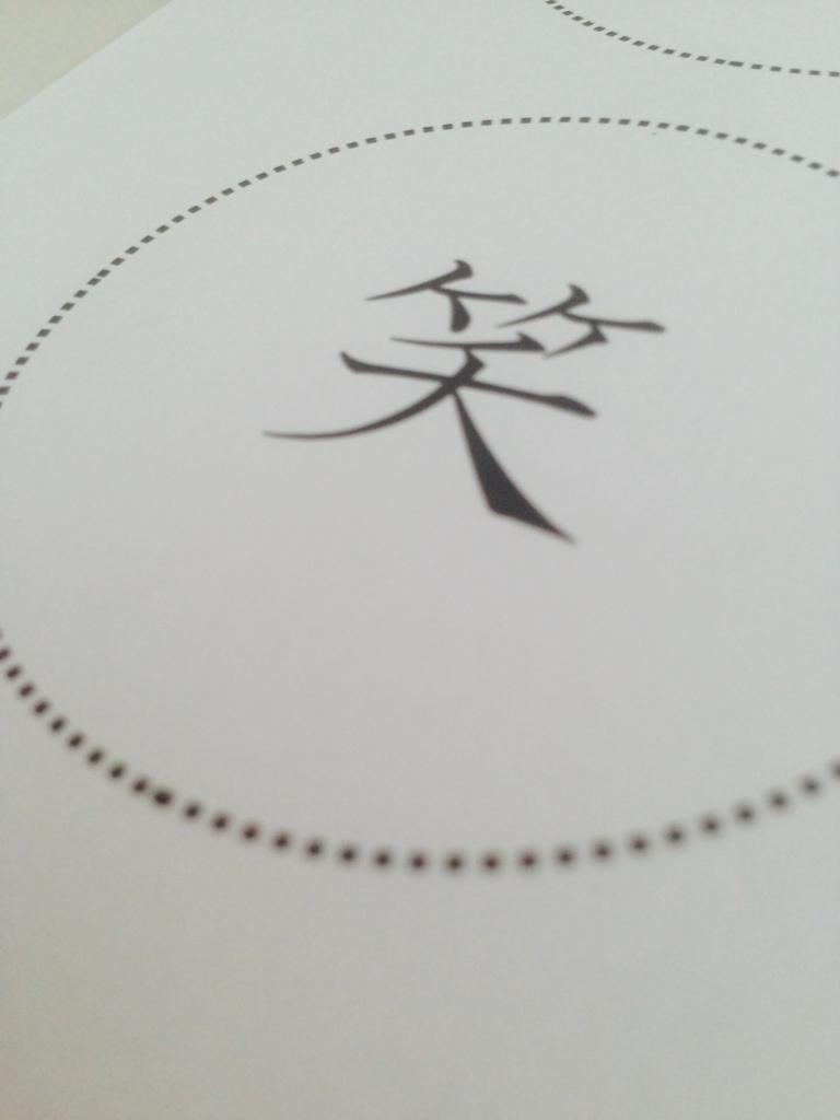 f:id:happykazoku:20180421133752j:plain