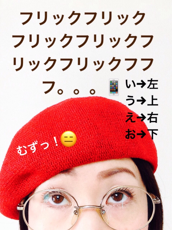f:id:happykazoku:20180509195617j:image