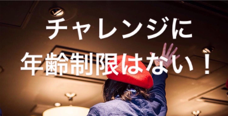 f:id:happykazoku:20180509195809j:image