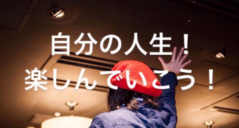 f:id:happykazoku:20180509221845j:plain