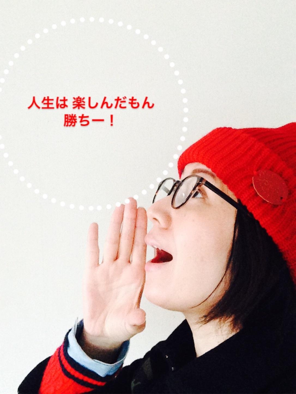 f:id:happykazoku:20180830201810j:image