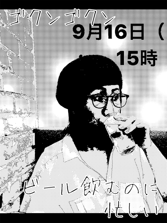 f:id:happykazoku:20180902170358j:image