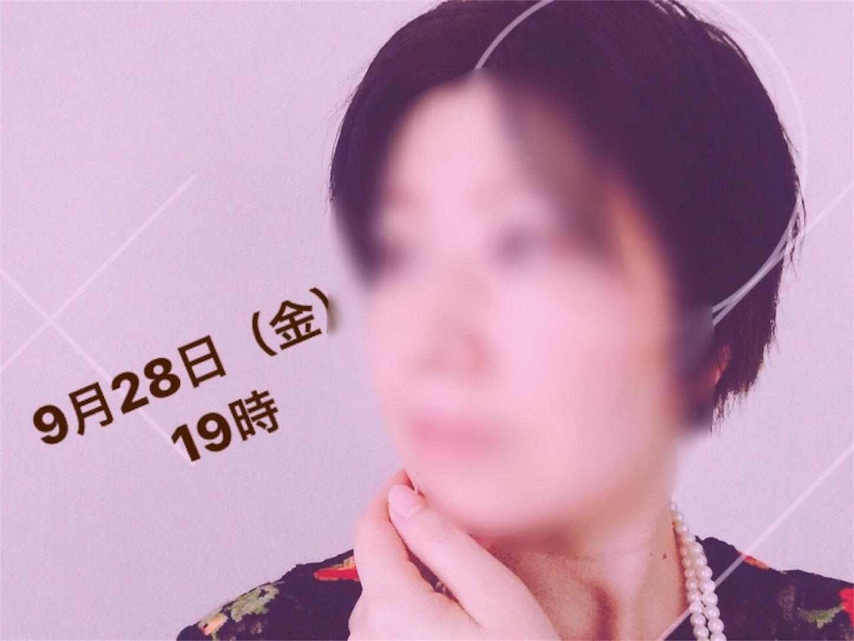 f:id:happykazoku:20180902171358j:image