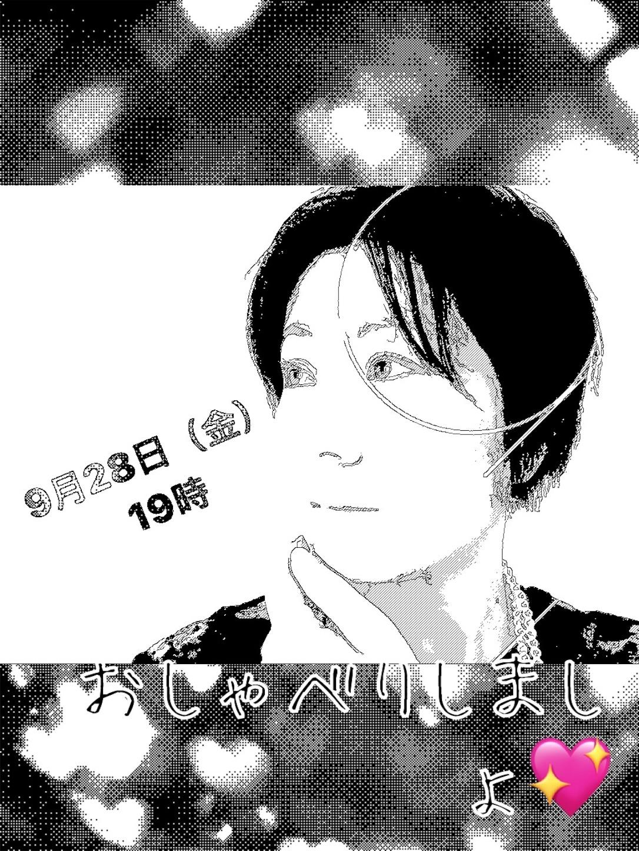 f:id:happykazoku:20180902191505j:image