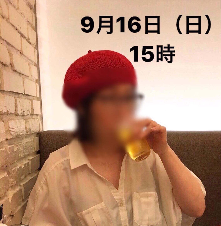 f:id:happykazoku:20180902191518j:image