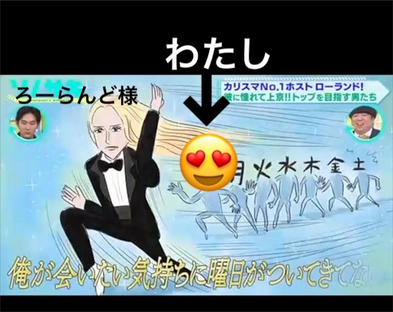 f:id:happykazoku:20180908203707j:image