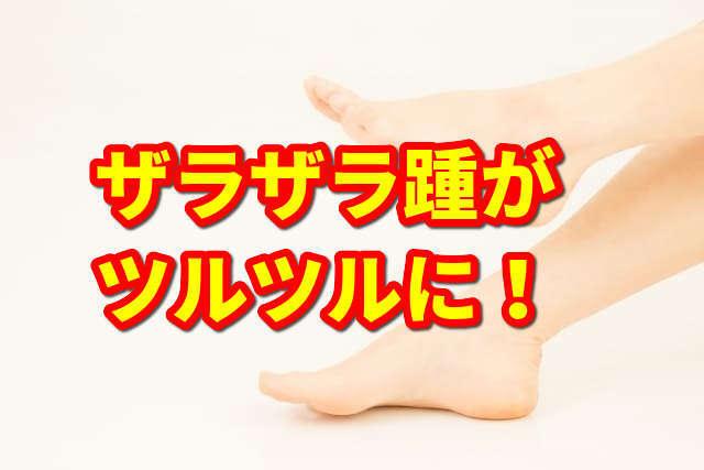 f:id:happykonkatsu:20200301154545j:plain