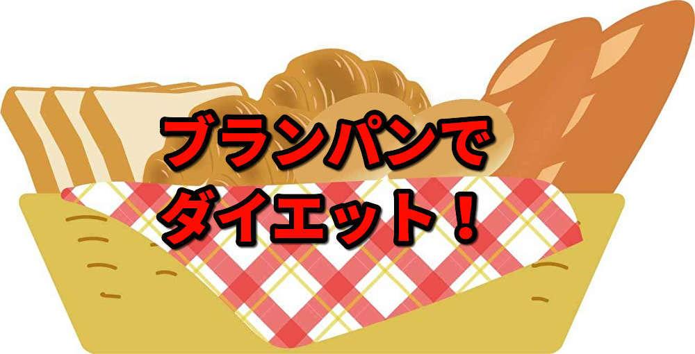 f:id:happykonkatsu:20200328173947j:plain