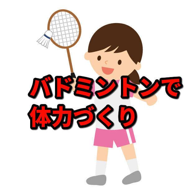 f:id:happykonkatsu:20200401140915j:plain