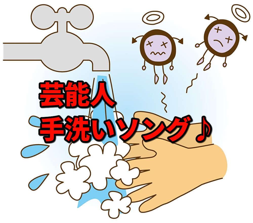 f:id:happykonkatsu:20200408122052j:plain