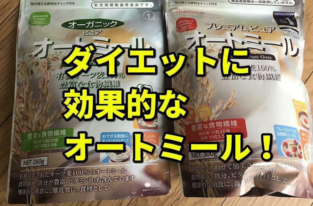 f:id:happykonkatsu:20200418151320j:plain