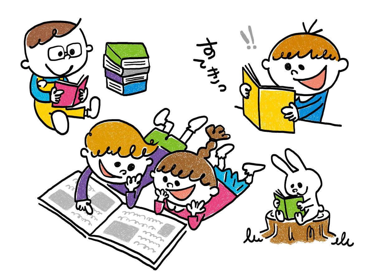 f:id:happykonkatsu:20200611135059j:plain