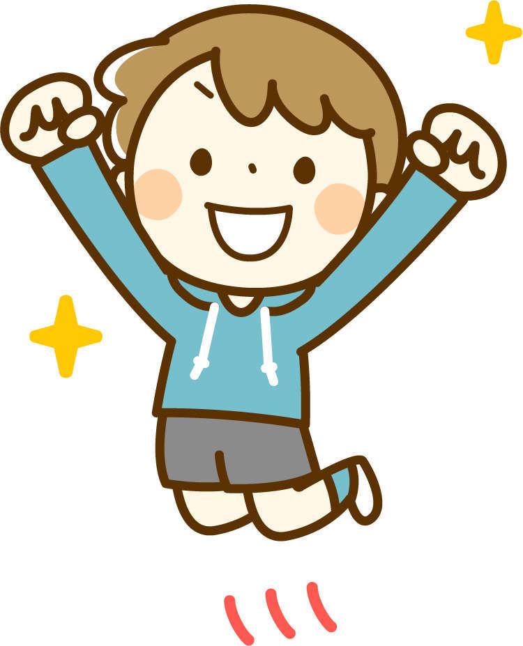 f:id:happykonkatsu:20200615144857j:plain