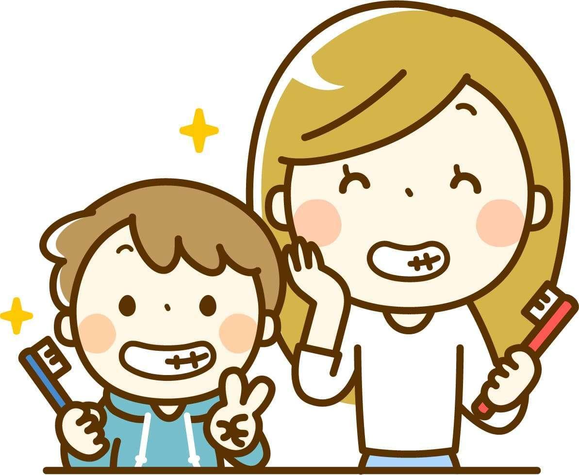 f:id:happykonkatsu:20200620075515j:plain