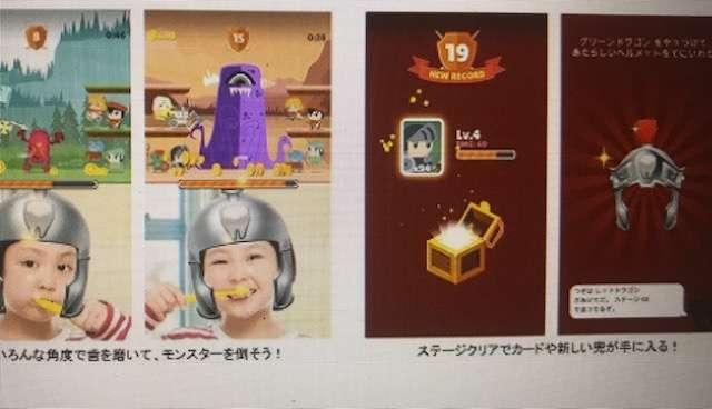 f:id:happykonkatsu:20200620075954j:plain