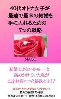 f:id:happykonkatsu:20200822143304j:plain