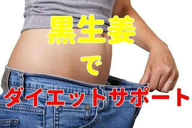 f:id:happykonkatsu:20200904152405j:plain
