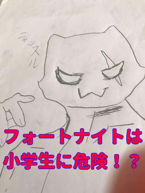 f:id:happykonkatsu:20200908054049j:plain