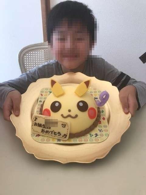 f:id:happykonkatsu:20201013155216j:plain