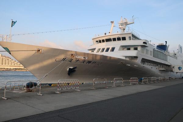 ルミナス神戸2 豪華な船