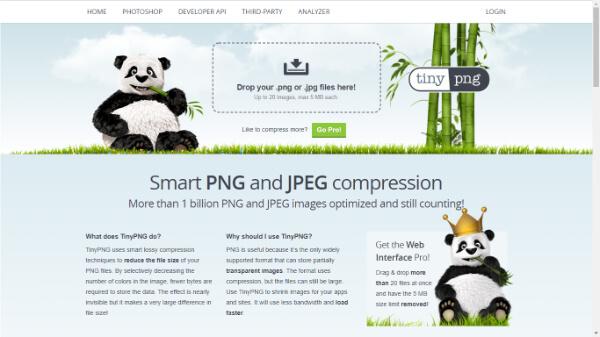 TinyPNG 公式サイト