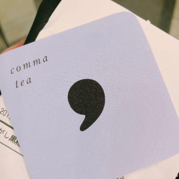 comma teaのスタンプカード面