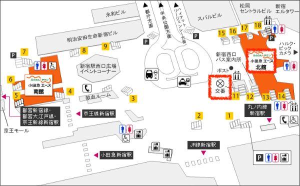 新宿駅西口地下地図