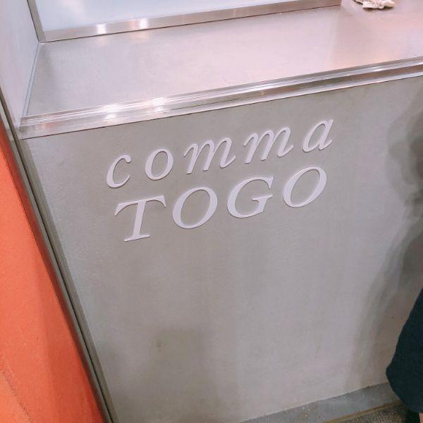 comma TOGO