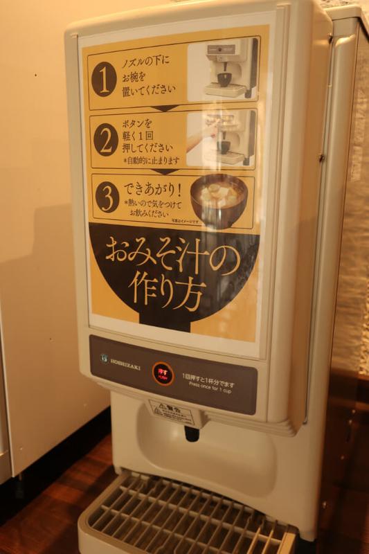 パセラのコワーク東神田店 2F 無料ドリンクコーナー