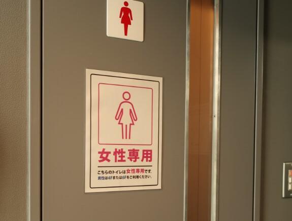 パセラのコワーク東神田店 5F 女性専用トイレ