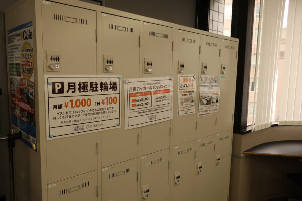パセラのコワーク東神田店 6F ロッカー