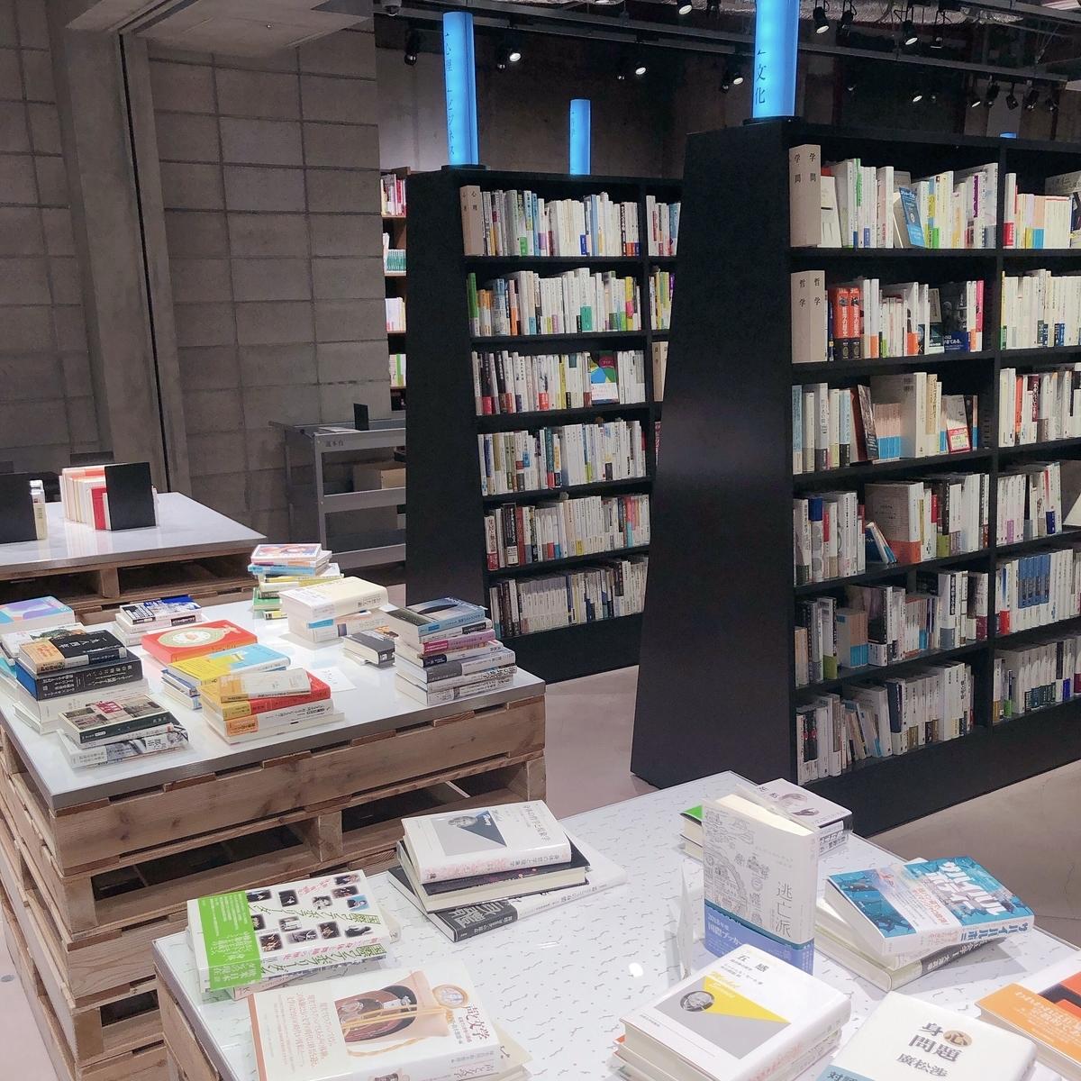 選書室スペース