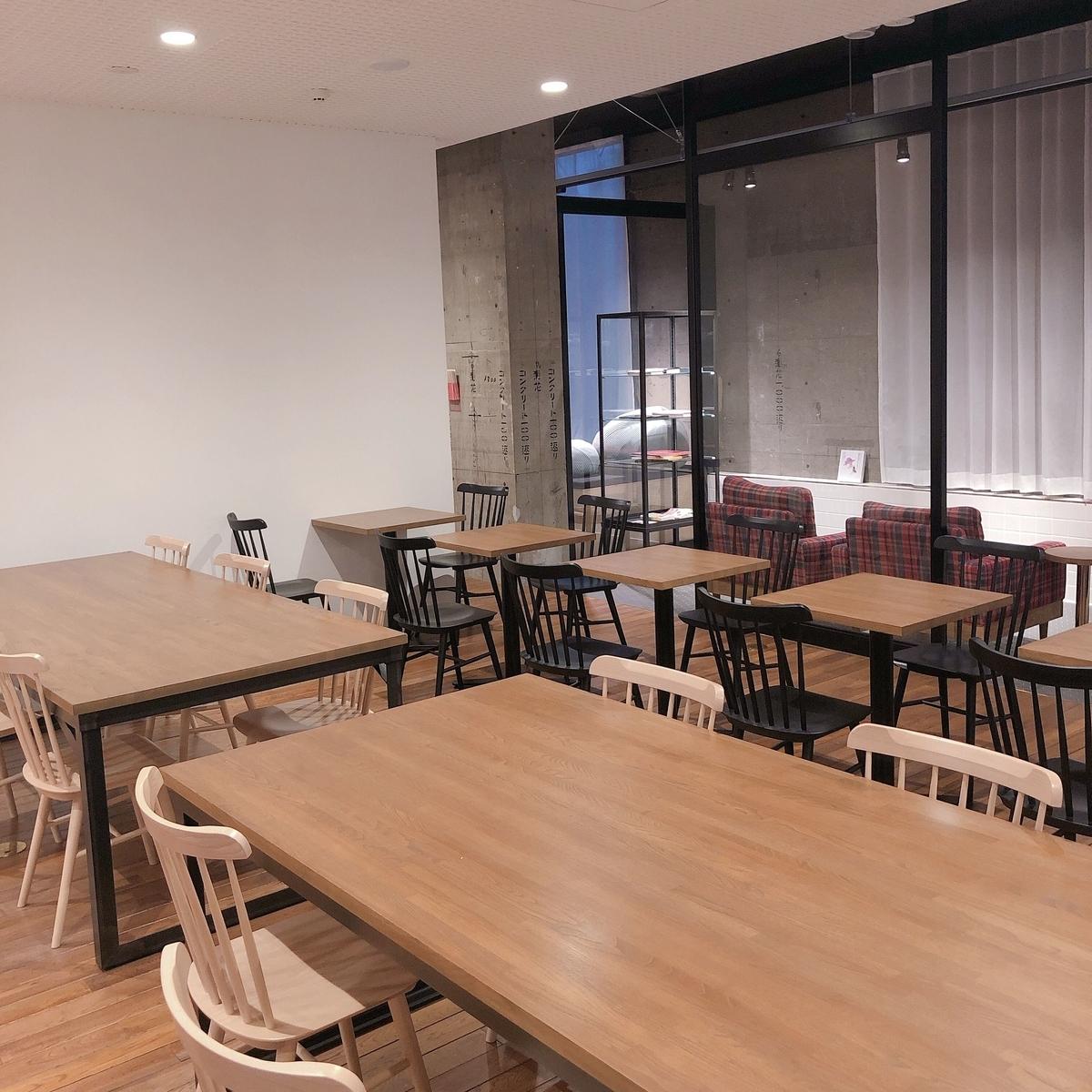 喫茶室スペース