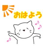 f:id:happylife1003:20200610222044p:plain