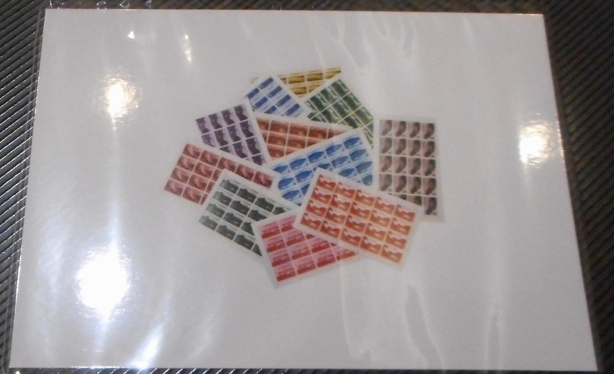 バイセルの切手