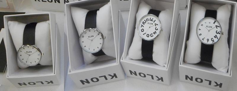 KLON_おしゃれ時計
